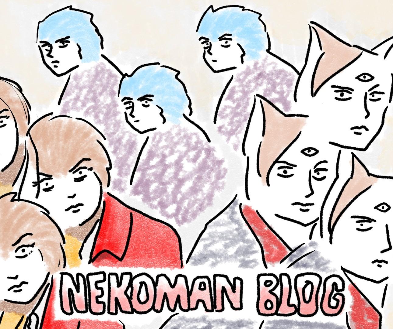 nekoman.blog